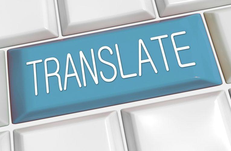 מתי תצטרכו לפנות לחברה שמתמחה בתחום של תרגום שפות